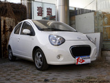 2008款 熊猫 1.3L手动无敌版