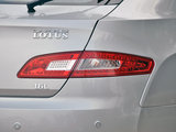 2011款 莲花L5 Sportback 1.6MT 风尚版