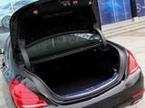 2014款 奔驰S级 S 500 L 4MATIC