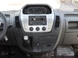 2016款 上汽大通V80 2.5T手动傲运通国V短轴中顶6座