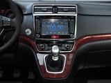 2016款 哈弗H6 升级版 1.5T 手动两驱尊贵型