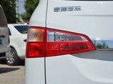 2017款 开瑞K50 1.5L 手动豪华型