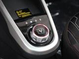 2018款 奔奔EV EV260 豪华型