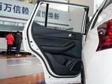 2020款 传祺GS4 270T 自动豪华智联版