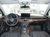 2020款 奥迪A4L 40 TFSI quattro 豪华致雅型